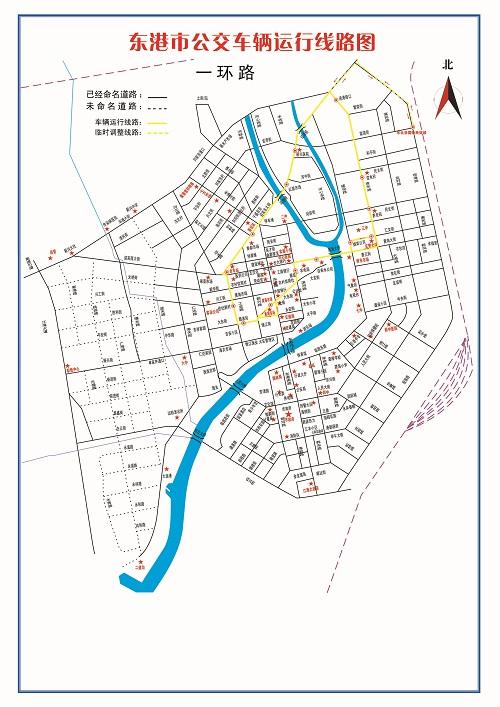 东港市公交线路一览表