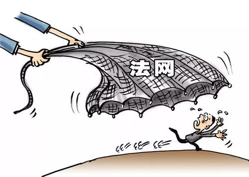 丹东东港市警方破获一起快递盗窃案
