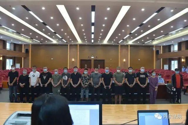 严厉打击涉黑团伙!辽宁省东港市余港区涉黑犯罪集团一审宣判