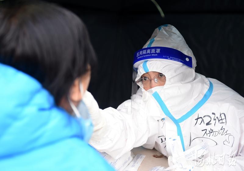 东北地区疫情再现 春节将临 多地封锁禁旅行