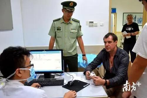 东港边检站边检网格化管理信息系统及时响应(助外籍船员紧急就医)